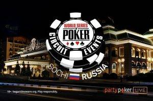 WSOP Россия