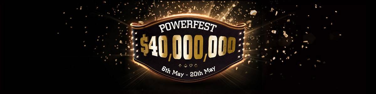 Powerfest май