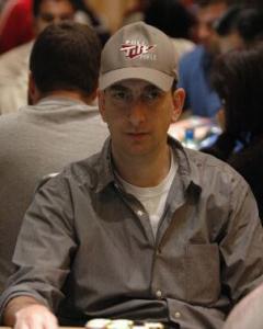 Eric Seidel