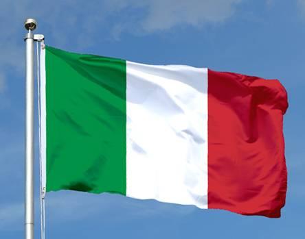 Итальянский флаг