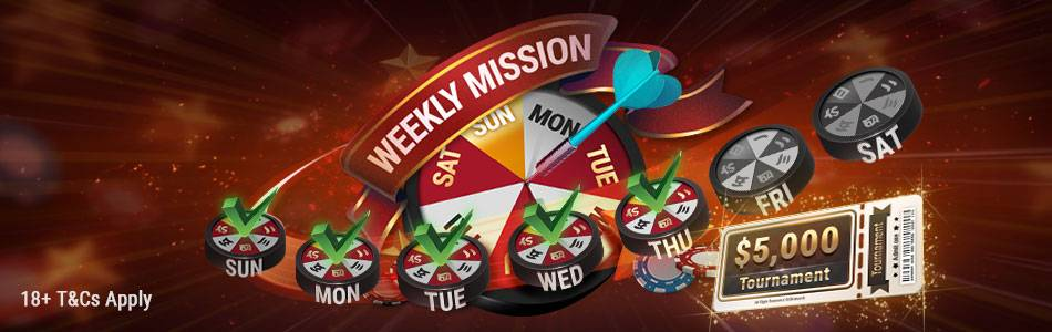 Ежедневные миссии
