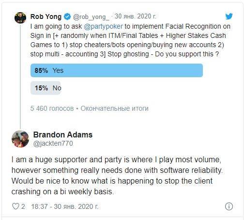 rob yong survey