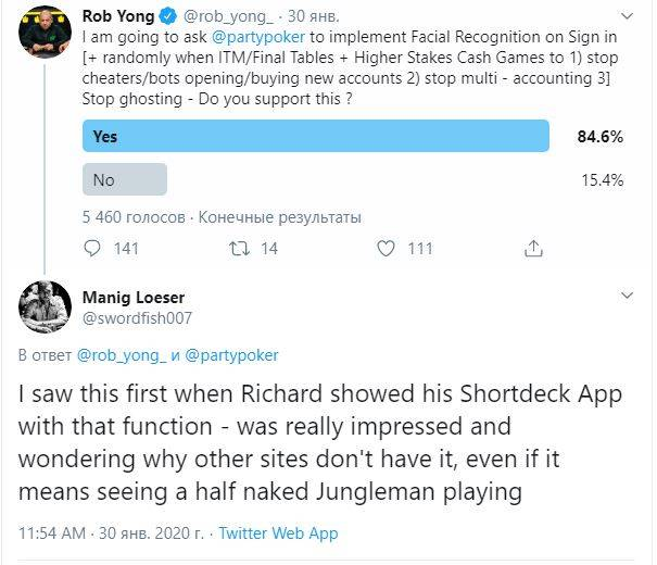 Manig Loeser supporter Rob Yong in Twitter